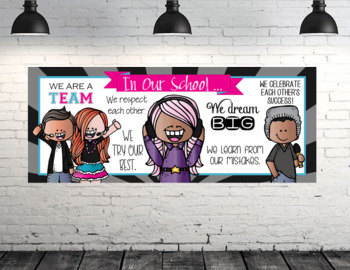 ROCKSTAR / music theme - Class Decor: LARGE BANNER, In Our School - horizontal