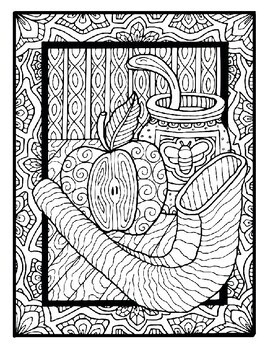 ROSH HASHANAH COLORING & WORD SEARCHES, 5 PAGES, ROSH ...