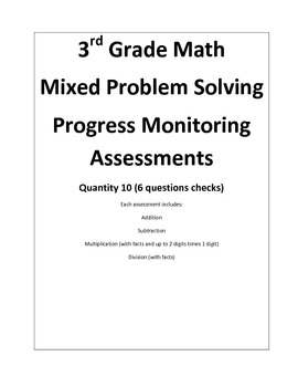 RTI 3rd Grade Math Progress Monitoring Mixed Problem Solving
