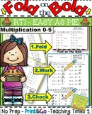 Multiplication Facts 0-5: RTI- Easy as Pie