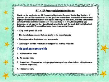 RTI / IEP Math Calculations Progress Monitoring - Multiplication