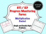 RTI / IEP Math Calculations Progress Monitoring - Multiplication