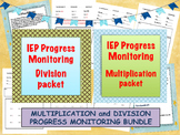 RTI / IEP Math Progress Monitoring - Division & Multiplica