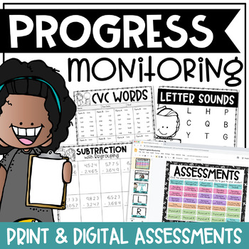 Progress Monitoring Collection {K-3 Edition}