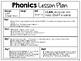 RTI Interventions | Phonics | Short e