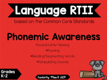 RTI Language Intervention: Phonemic Awareness