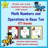 Math Number and Operations in Base Ten Quizzes BUNDLE Dist