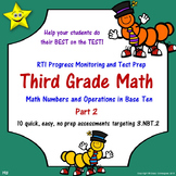 Math Number and Operations Quizzes, Part 2 Distance Learning