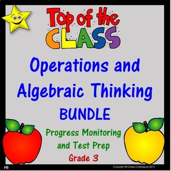 Math Operations and Algebraic Thinking Quizzes Bundle, Grade 3