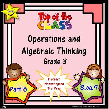 Math Operations and Algebraic Thinking Quizzes, Part 6