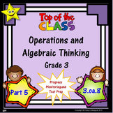 Math Operations and Algebraic Thinking Quizzes, part 5 Dis