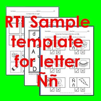 "RTI Ññ ""fonema"" correspondiente activities set of 3"