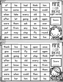 RTI Progress Monitoring: Sight Words {First, Second, Third Grade Dolch Words}
