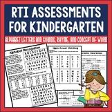 RTI Reading Assessments for Kindergarten
