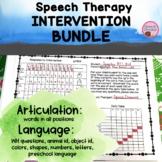 Speech Response to Intervention Data Collection Bundle Language Grammar Behavior