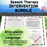 Speech Response to Intervention Data Collection Bundle Language Grammar Behavior
