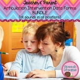 Teacher and Parent Response to Intervention Data Forms Articulation  BUNDLE