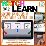 RTI Sight Word Tool | Video Resource | 2nd Grade | Big