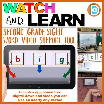 RTI Sight Word Tool   Video Resource   2nd Grade   Big