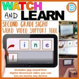 RTI Sight Word Tool   Video Resource   2nd Grade   Line