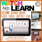 RTI Sight Word Tool | Video Resource | 2nd Grade | Work