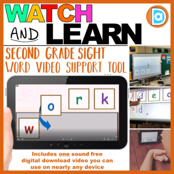 RTI Sight Word Tool | Video Resource | 2nd Grade | Work