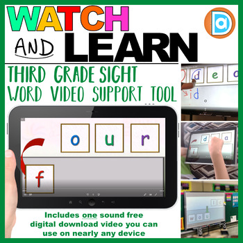 RTI Sight Word Tool | Video Resource | 3rd Grade | Four