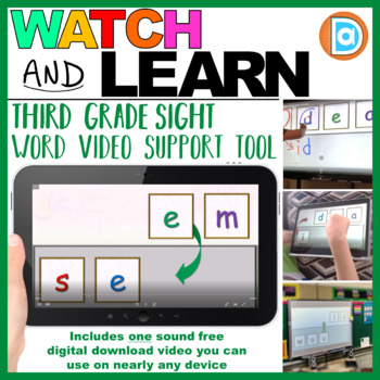 RTI Sight Word Tool | Video Resource | 3rd Grade | Seem