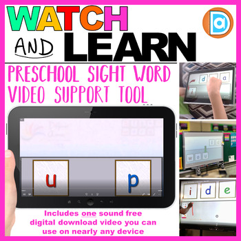 Pre-K Sight Word Fluency Tool   |  Video Download  |  Up