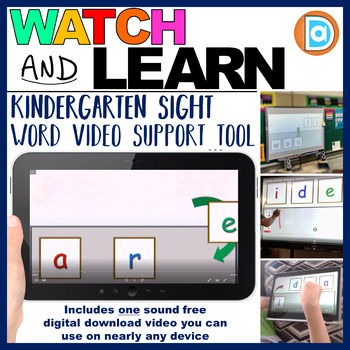 RTI Sight Word Tool   Video Resource   Kindergarten and 1st Grade   Are