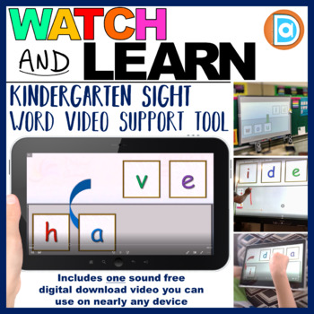 First Grade Sight Word Tool for General and Special Education | Have