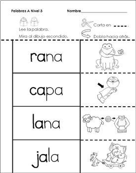 RTI Spanish Reading Intervention A Syllables - Intervención de Lectura Sílabas A