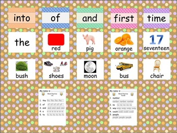 RTI:  Word Fluency using Fry's First 100 Words
