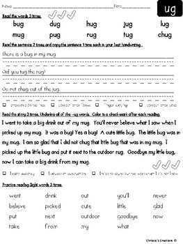 Word Families and sight word reading Intervention: 'U'