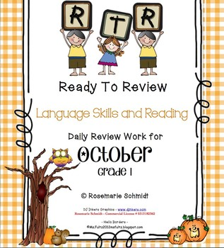 RTR (Ready To Review) for October Grade 1