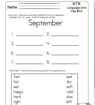 RTR (Ready To Review) for September Grade 1