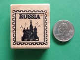 RUSSIA Country/Passport Rubber Stamp