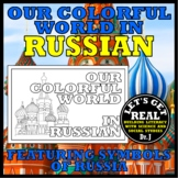 RUSSIAN: Our Colorful World in Russian