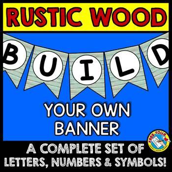 RUSTIC WOOD BULLETIN BOARD BANNERS (RUSTIC WOOD CLASSROOM DECOR BANNERS)