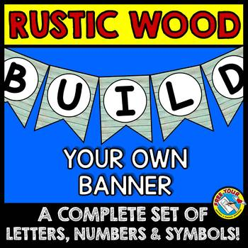 RUSTIC SHIPLAP BANNERS BULLETIN BOARD (RUSTIC WOOD TEAL CLASSROOM DECOR BANNER