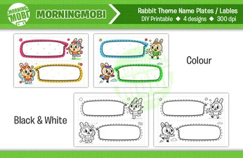 Rabbit Theme Name Plates or Labels - DIY Printable Back to school decor
