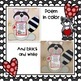 The Kissing Hand Crafts: Class Book & Poem: Back to School Craft