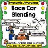 Blending - Race Car Blending