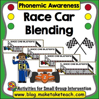 Blending - Race Car Blending