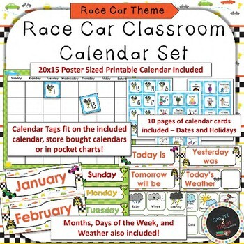 Race Car Classroom Decor Bundle