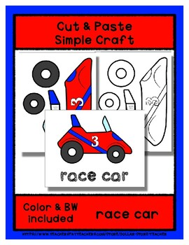 Race Car  - Cut & Paste Craft - Super Easy perfect for Pre-K & Kindergarten