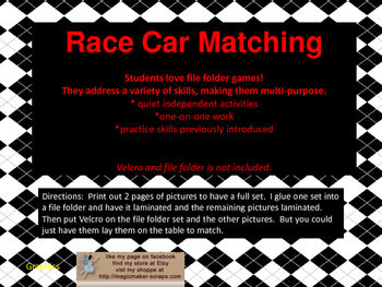 Race Car Matching