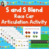 Race Car S and S Blend Articulation Activity