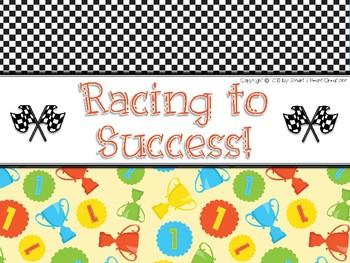 Race Car Welcome Banner & Bulletin Boards