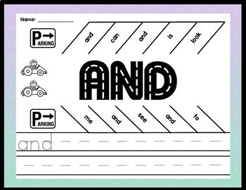 Second Grade Literacy Centers with Cars and Parking Lots {46 words!}